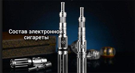 Купить проволоку для электронной сигареты портал голд сигареты купить